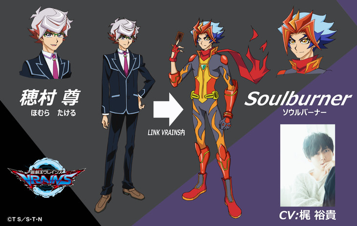 Yu-Gi-Oh! VRAINS New Characters and Casts - Beyond the Duel