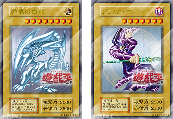 Yu-Gi-Oh Yugioh 20th Anniversary Duelist Box Dark Magician Stainless Steel Card