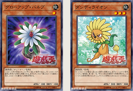 OCG Limit Regulation January 2019 Changes - Beyond the Duel
