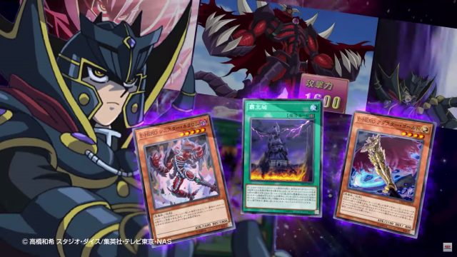 [DP22] Gimmick Puppet, Earthbound Immortal, Predaplant & Evil HERO support  revealed! - Beyond the Duel