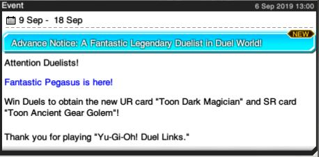 Duel Links News - Fantastic Pegasus Event dates