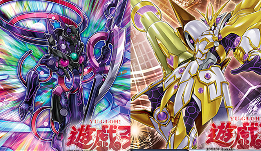 Etco Multiple New Cyberse Confirmed Beyond The Duel