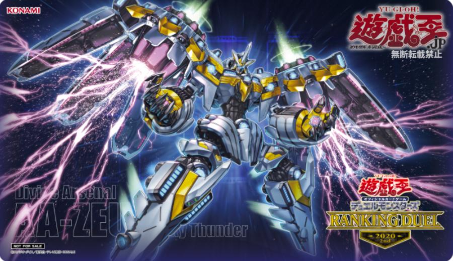 Negalogia AA-Zeus (Japan ranking playmat) - Beyond the Duel
